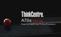 Lenovo A70Z trailer featured image