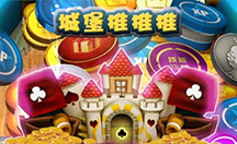 Coin Party China Release featured image